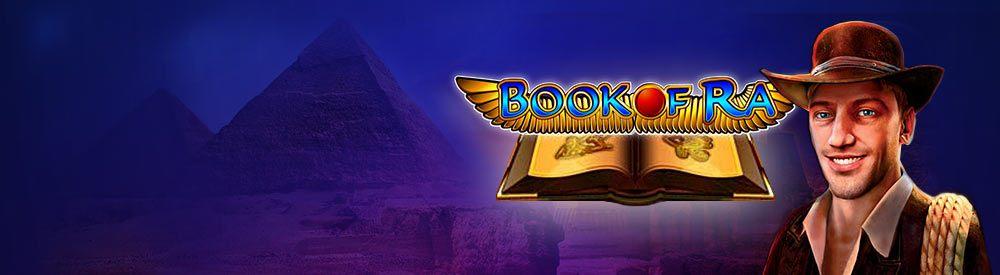 Book of Ra баннер