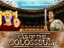 Онлайн-автоматы Зов Колизея в Вулкан 24