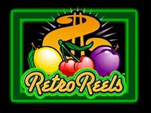 Ретро Барабаны – играйте онлайн в казино Вулкан 24