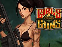 Девушки С Оружием: Жара В Джунглях в Вулкан Вегас
