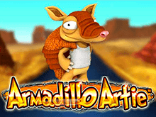 Автомат Armadillo Artie от производителя с отличной репутацией