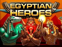Egyptian Heroes – азартный игровой автомат от разработчика NetEnt