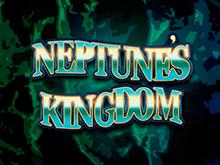 Королевство Нептуна от разработчика Playtech – онлайн слот