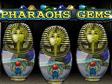 Драгоценности Фараона