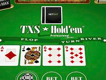 TXS Holdem Pro Series онлайн аппарат для видеопокера от Netent