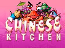 Chinese Kitchen – азартная игра Вулкан на деньги