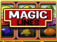 Magic Lines от производителя популярных игровых автоматов
