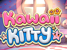 Реальные выигрыши в автомате Kawaii Kitty