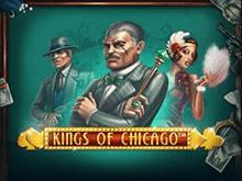 Kings Of Chicago от НетЕнт – игровой слот на виртуальном сайте