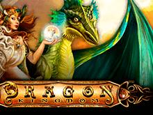 Играть в лучший аппарат Dragon Kingdom онлайн