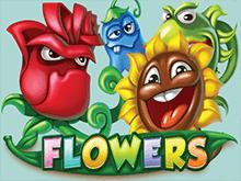 Приумножьте свой капитал в Flowers с максимальным коэффициентом в х5000