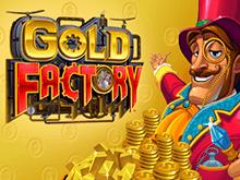 Игровой слот Gold Factory позволяет сорвать огромный куш в процессе игры