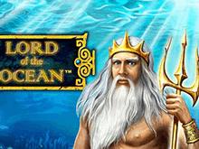 Игровой слот Lord of the Ocean на деньги: шансы выиграть очень высоки