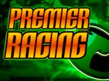 Игровой слот Premier Racing позволяет сорвать огромную выплату в процессе игры