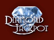 Запускайте виртуальную игру Алмазный Джек-Пот и испытайте свою удачу