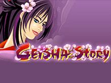 Срывайте джек-пот в виртуальном аппарате История Гейши