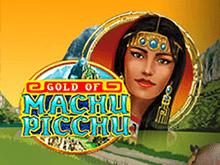Запустите бесплатные барабаны в игровом автомате Machupicchu