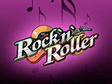 Игровой автомат Рок-Н-Роллер дарит джек-пот в 7000 кредитов