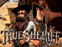 Игровой автомат Настоящий Шериф дарит шанс сорвать крупный куш