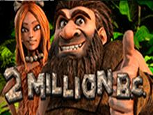 2 Миллиона Лет До Н.Э.: игровой автомат с забавной тематикой