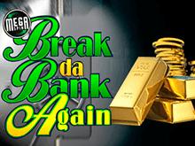 Сорви Банк Снова: вращайте сразу 20 барабанов