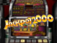 На виртуальном игровом портале Jackpot 2000 VIP