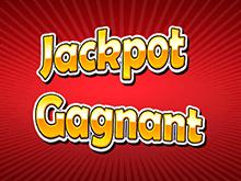 Jackpot Gagnant — виртуальный автомат для азартной игры