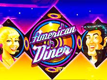 Сыграйте на веб-сайте в автомат American Diner