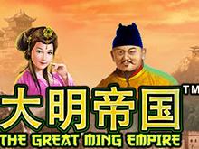 Игровой аппарат в казино на деньги The Great Ming Empire