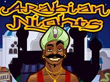 Престижный автомат с тематикой востока Arabian Nights