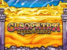 Удача и везение в онлайн-автомате Cleopatra Queen Of Slots