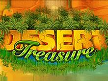 Сорвать джекпот в виртуальном автомате Desert Treasure в казино